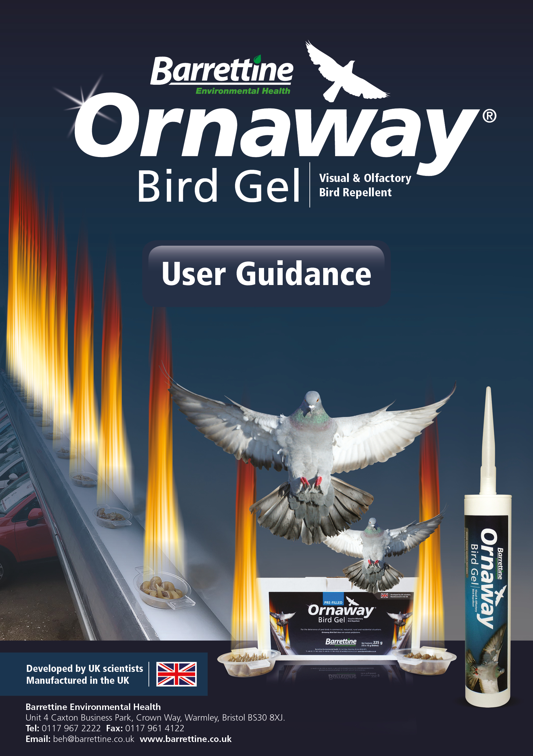 Ornaway User Guide